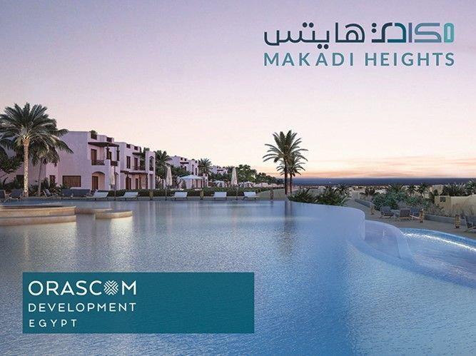 1 bedroom ground floor makadi heights