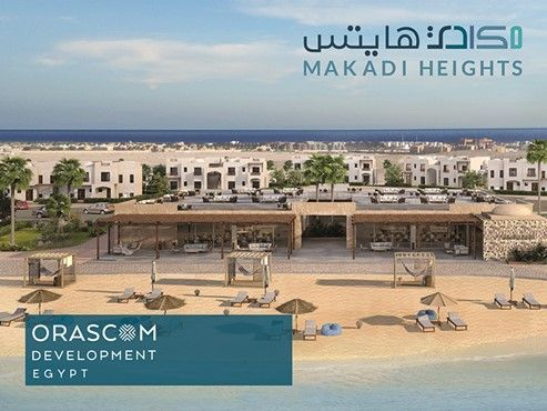 1 bedroom makadi heights  makadi bay